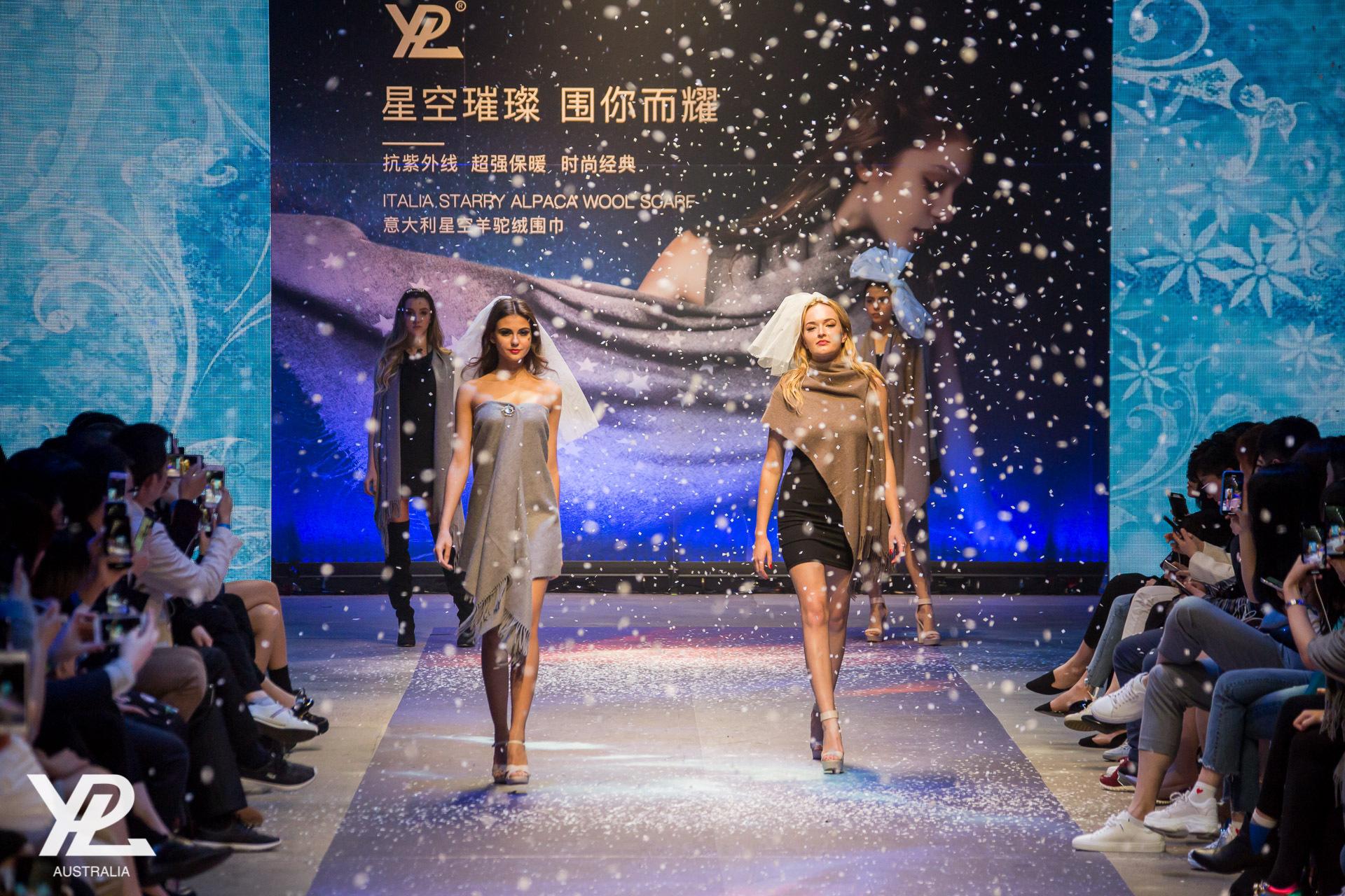 YPL Fashion Show